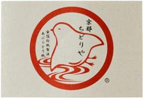 Smallflower Face Paper by Chidoriya (30 Sheets)