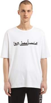 Les Benjamins Printed Cotton T-Shirt