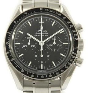 Omega Speedmaster Professional 3570 50 Steel Manual Winding 42mm Mens Watch