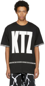 Kokon To Zai Black Letter T-Shirt