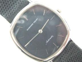 Audemars Piguet 94057 Automatic White Gold Leather Strap Watch