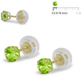 Ice 14K Yellow Gold 4mm Silicone Backs Girls' Earrings