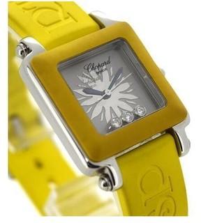 Chopard Happy Sport Silver Dial Ladies Watch