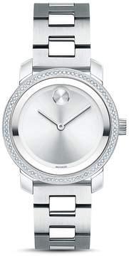 Movado Heritage Diamond Watch, 30mm