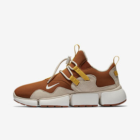 NikeLab Pocket Knife DM Men's Shoe