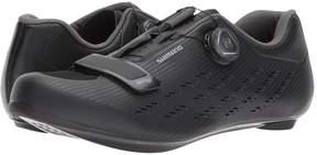 Shimano SH-RP5 Men's Cycling Shoes