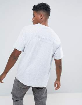 Antioch Oversized Towelling T-Shirt