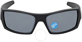 Oakley Gascan Polarized Men's Sunglasses