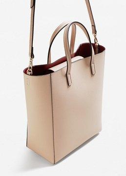 MANGO Saffiano-effect shopper bag