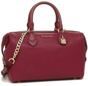Michael Kors Grayson Leather Satchel - Mulberry - 30F7GGYS3L-666 - ONE COLOR - STYLE