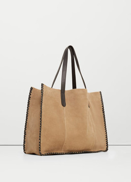 MANGO OUTLET Braid leather bag