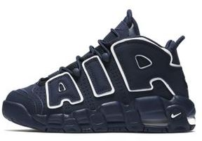 Nike More Uptempo Big Kids' Shoe