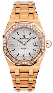 Audemars Piguet Royal Oak Silver Dial 18kt Rose Gold Ladies Watch 77321ORZZ1230OR01