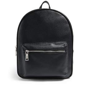 FOREVER 21 Pebbled Faux Leather Dual-Zip Backpack