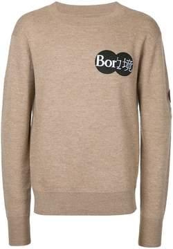 Public School patch detail sweater