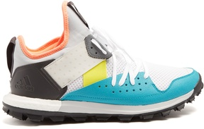 ADIDAS BY KOLOR Response Trail low-top trainers