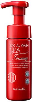 Koh Gen Do Foaming Facial Wash.