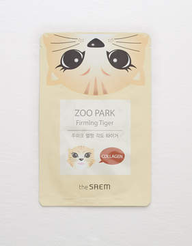 aerie Saem Zoo Character Mask