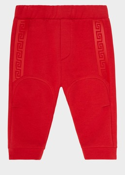 Versace Greca Sweatpants