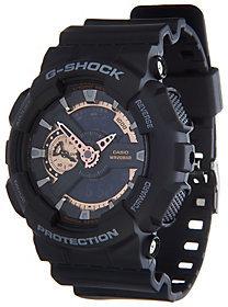 Casio G-Shock Men's Analog Digital Rosetone Black Resin Watch