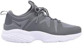 Nike Air Zoom Lwp '16 Sp Sneakers