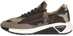 Diesel Camouflage Knit Running Sneakers