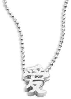 Alex Woo Little Faith Sterling Silver Chinese Love Necklace