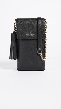 Kate Spade North South Cross Body Bag - BLACK - STYLE