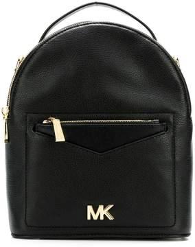 MICHAEL Michael Kors round zipped backpack