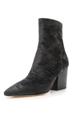 IRO Ladila Boots