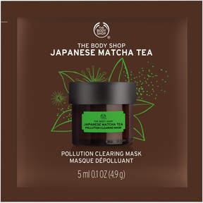 The Body Shop Travel Size Recipes of Nature Japanese Matcha Tea Mask