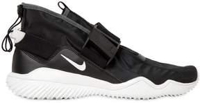 Nike Komyuter Waterproof Sneakers