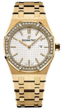 Audemars Piguet Royal Oak Silver Dial Ladies 18 Carat Yellow Gold Watch
