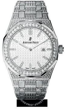 Audemars Piguet Royal Oak Lady Diamond Silver Dial White Gold Ladies Watch