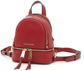 MICHAEL Michael Kors Extra Small Rhea Backpack - MULBERRY|VIOLA - STYLE