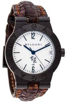 Bvlgari Hong Kong Watch