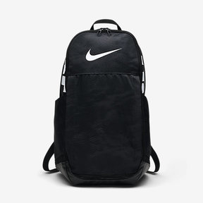 Nike Brasilia Training Backpack (XL)