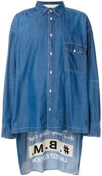 Miharayasuhiro elongated design shirt