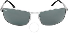 Ray-Ban Green Classic G-15 Men's Sunglasses