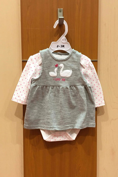 No Name 2p Baby Outfit
