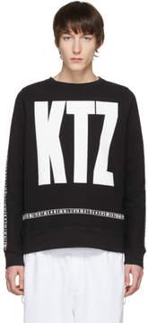 Kokon To Zai Black Letter Logo Sweatshirt