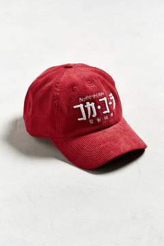 Urban Outfitters Coca-Cola Japanese Corduroy Hat