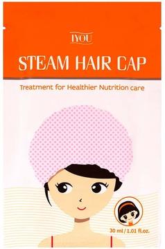 Forever 21 IYOU Steam Hair Cap