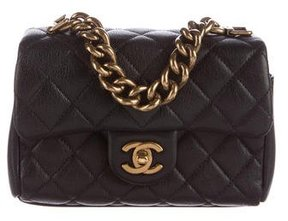 Chanel 2016 Small Quilted Trapezio Flap Bag