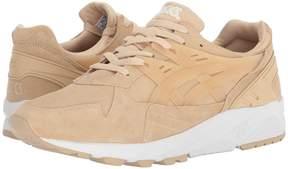 Asics Gel-Kayano Trainer Running Shoes