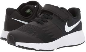 Nike Star Runner Boys Shoes