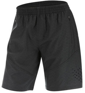 2XU Men's Urban Fit Training 9 inch Short