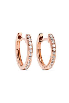 Anita Ko Huggy 18-karat Rose Gold Diamond Earrings