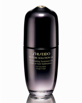 Shiseido Future Solution LX Replenishing Treatment Oil, 2.5 oz.