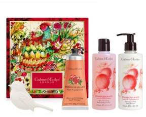 Crabtree & Evelyn Pomegranate, Argan & Grapeseed Set